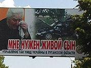 Шоковая терапия для водителей Украины