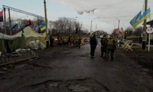 Киев узаконил разбой и беззаконие