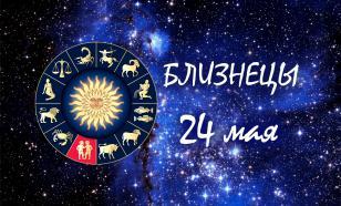 Знак зодиака 24 мая: знаменитые Близнецы