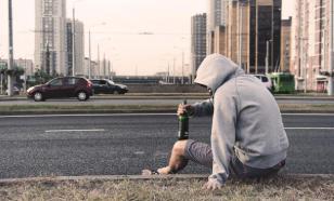 ГД рассмотрит проект о запрете продажи алкоголя возле детских площадок