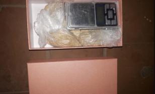 Жительница Рязани прятала героин в подарочной коробке