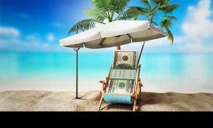Отдых в рассрочку: плюсы и минусы туристического кредита