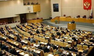 Фонд ИСЭПИ представил анализ готовности российских партий к думским выборам