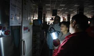 МЧС Крыма развернуло полевые кухни в обесточенных городах