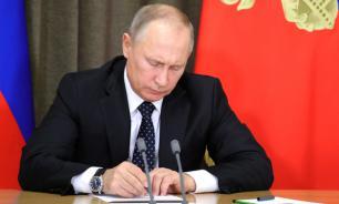 Путин разрешил части россиян не платить НДФЛ