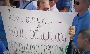 В Совфеде оценили итоги президентских выборов в Белоруссии