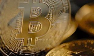 Инвест-компания Bridgewater не считает биткоин стабильным активом
