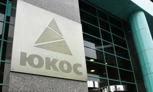Экс-акционеры ЮКОСа: Россия заключила секретные сделки со свидетелями