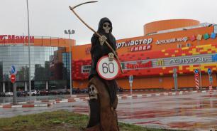 """В Архангельске потеряли и нашли деревянную фигуру """"смерть с косой"""""""