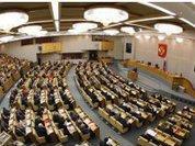 Депутаты готовят экономике РФ встряску