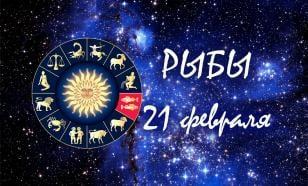 Секрет долголетия Жанны Кальман - Гороскоп дня