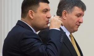 Гройсман и Аваков готовы работать с Зеленским в случае его победы на выборах