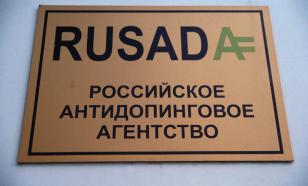 Набсовет РУСАДА досрочно отправлен в отставку