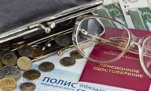 Правительство: работающие пенсионеры обойдутся без повышения пенсий