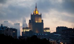 В МИД РФ возмутились искажением слов Лаврова о передаче Курил