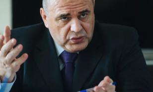 Премьер-министр Мишустин сообщил об отмене выпускных экзаменов в 2020-м