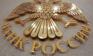 """Центробанк заподозрил """"Яндекс"""" и """"Тинькофф"""" в инсайдерской торговле"""