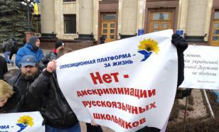Языковой вопрос на Украине: от абсурда до маразма