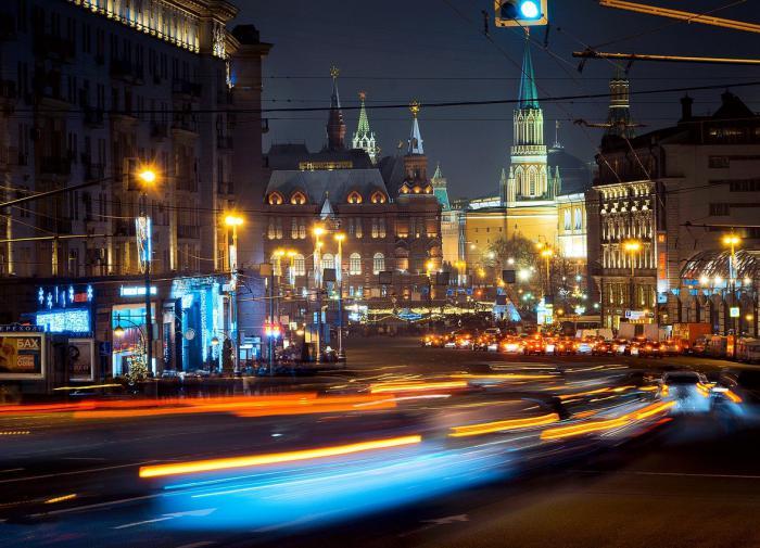 Москва вошла в ТОП-30 мировых столиц с самым чистым воздухом