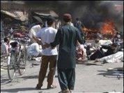 Взрывы в Пакистане покалечили полсотни человек