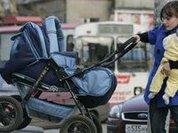 В Чите многодетные матери вышли в пикет на центральную площадь