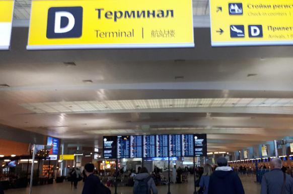 В аэропортах Москвы отменили более 30 рейсов