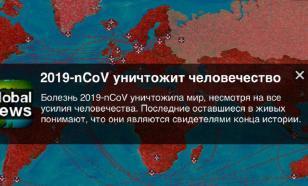 Как появился и чем опасен коронавирус 2019-nCoV