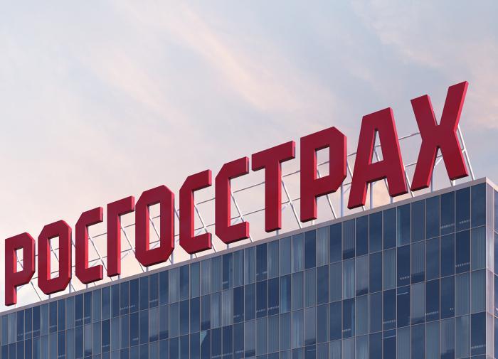 """Сборы """"Росгосстраха"""" выросли в 2020 году на 9,6%"""