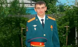 Еще одна французская семья передала награды родным Александра Прохоренко