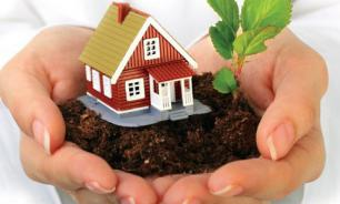 Власти начнут переучет квартир, домов и участков
