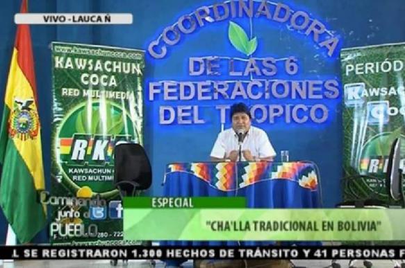 Причастны ли США к военному перевороту в Боливии