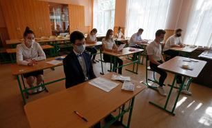 Самый масштабный экзамен сдают школьники России