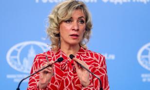 Захарова: Зеленский не имеет права советовать Белоруссии, как ей жить