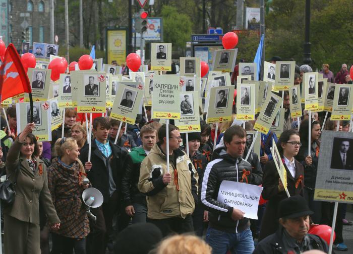 Школьница в Северске повредила плакаты Бессмертного полка