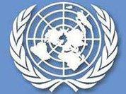 ООН просит 1,44 млрд долларов для Гаити