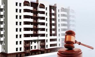 Столичные власти продали 11 тыс. квартир с открытых торгов