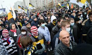"""В Москве без происшествий завершился """"Русский марш"""""""