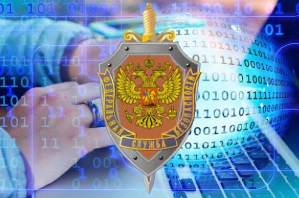 Еще один почтовый сервис заблокировали в России за письма о минировании