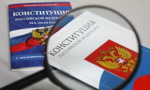 Московская ТПП призывает проголосовать по поправкам в Конституцию