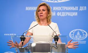 "Захарова прокомментировала ""ориентацию тела"" США"
