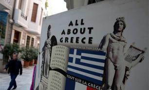Мигранты устроили перестрелку в центре Афин
