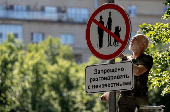 """Знак """"Запрещено разговаривать с неизвестными"""" вернут на Патриаршие"""
