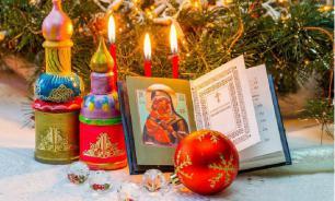Рождественский Сочельник: традиции и запреты