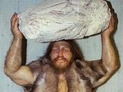 Неандертальцы жили рядом с людьми долго