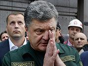 США – Украине: Надо, Петро, надо!