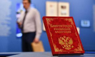 Регионы одобрили закон о поправках в Конституцию