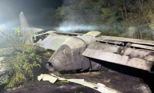 Прекращена поисковая операция на месте крушения Ан-26 под Харьковом