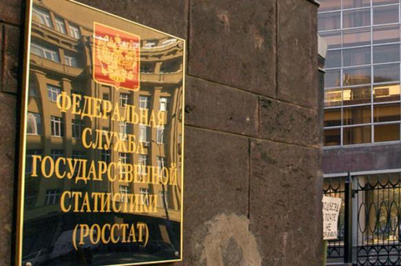 Росстат зафиксировал падение реальных доходов россиян по новой методике