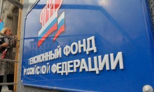 Пенсионный фонд России стал чаще отказывать в назначении пенсии