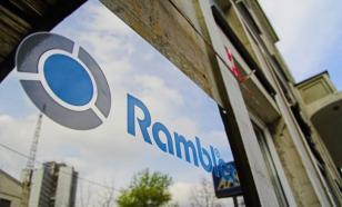 Сбербанк планирует увеличить свою долю в Rambler Group